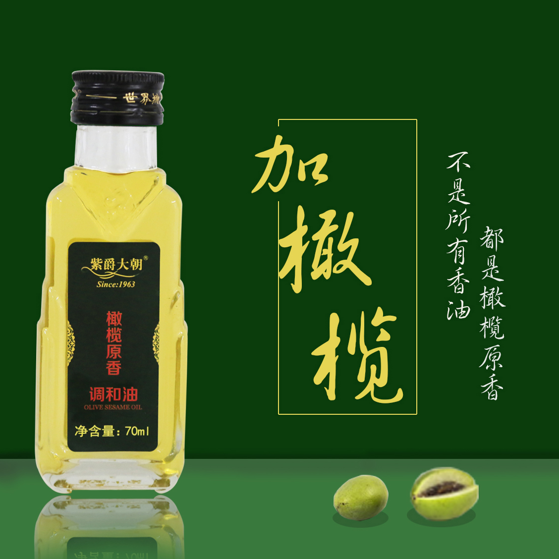 bobapp官方下载苹果版香油
