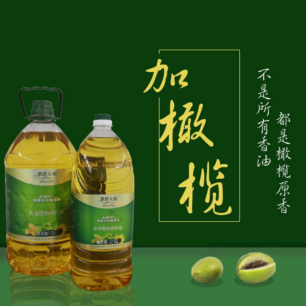 食用植物调和油(橄榄原香)