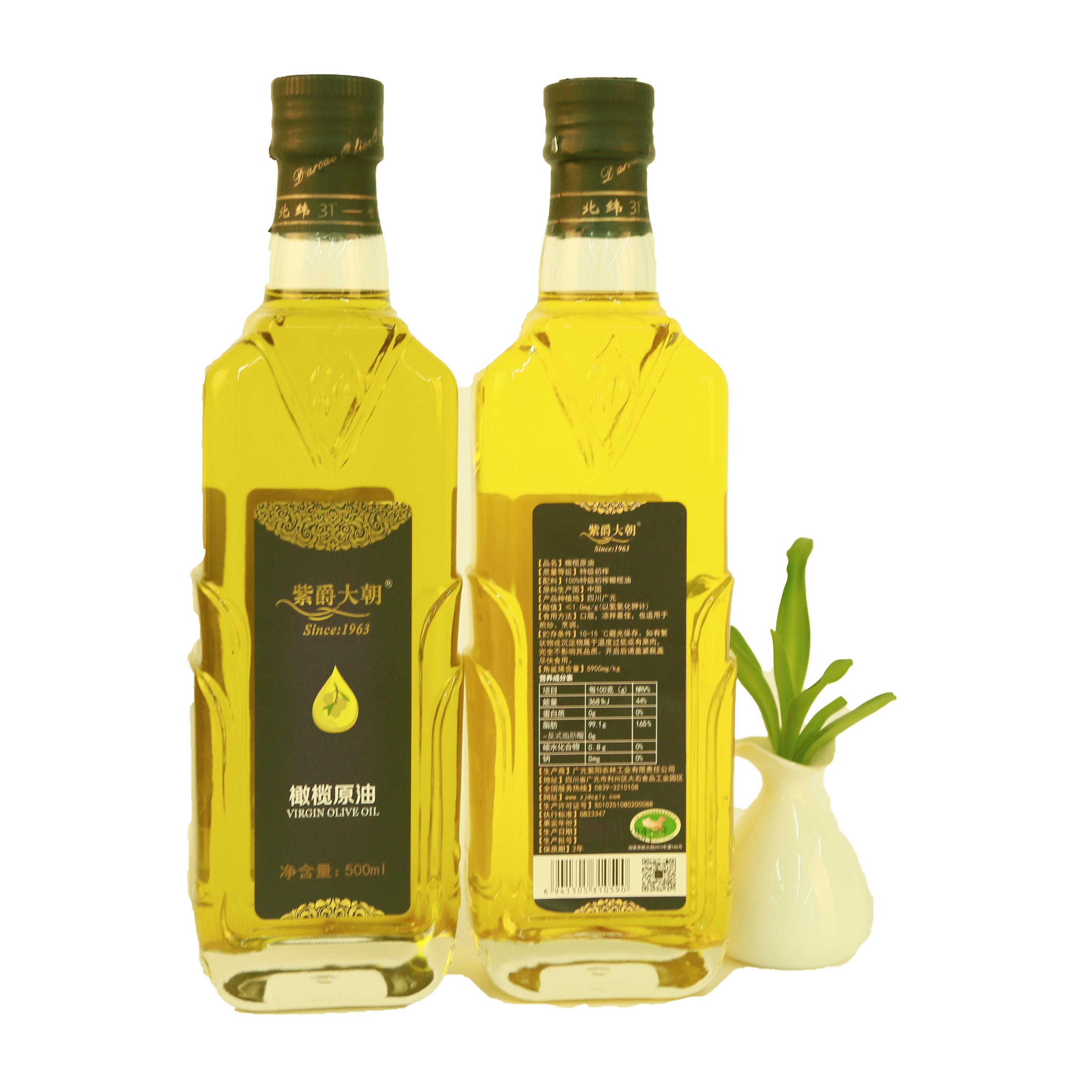 紫爵大朝 橄榄原油